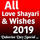 All Love Shayari & Wishes 2019 -Valentine Special Download on Windows
