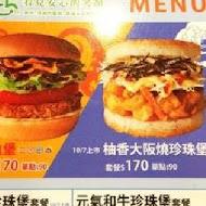 摩斯漢堡MOS BURGER(竹北縣政店)