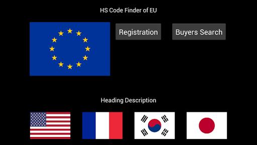 HS Code Finder EU