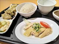 新婦海南雞飯