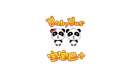 Baby Panda's Color Mixing Studio Screenshot