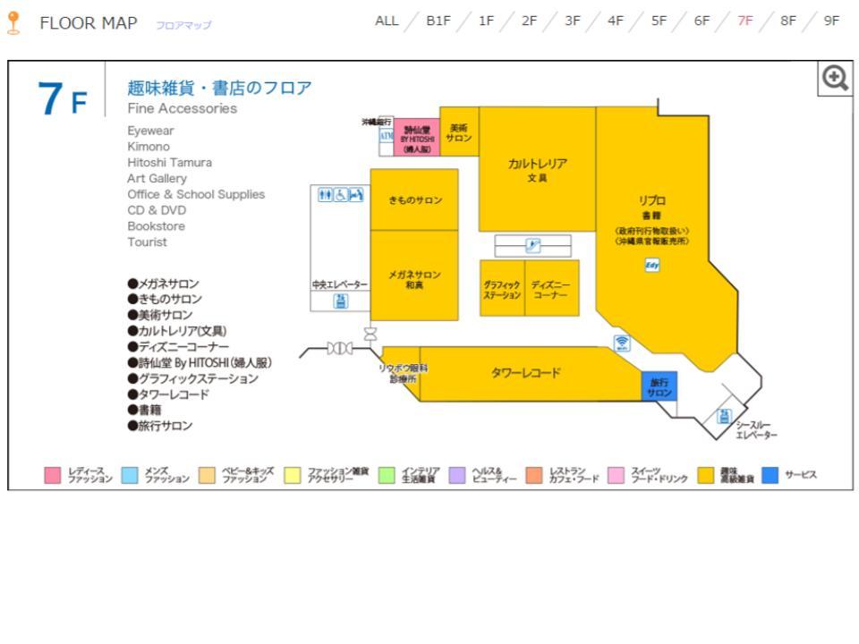 B002.【パレットくもじ】7Fフロアガイド170508版.jpg
