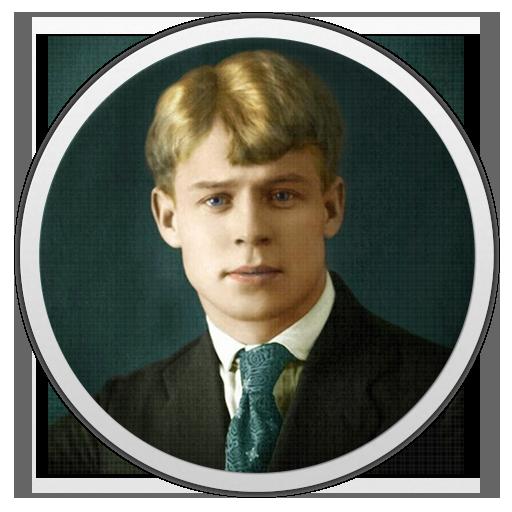Sergey Yesenin