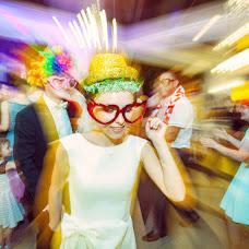 Wedding photographer Jerzy Stankowski (stankowski). Photo of 20.09.2016