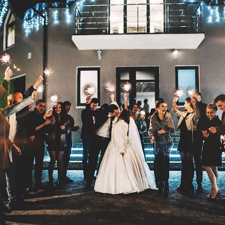 Wedding photographer Ulyana Kozak (kozak). Photo of 09.01.2018