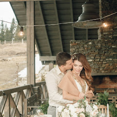 Wedding photographer Ekaterina Pavlova (Jachivata). Photo of 14.05.2017