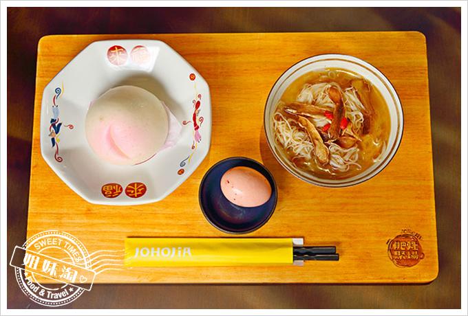 肥灶聚場johojia壽星套餐