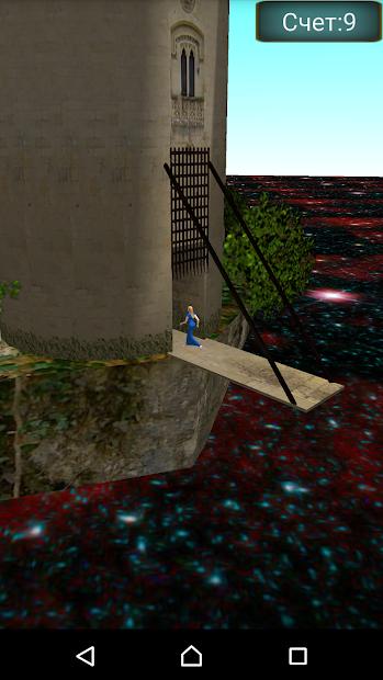 Princess Run to Temple screenshot 13
