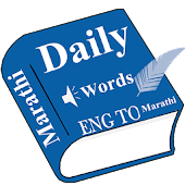 Daily Words English to Marathi