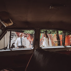 Wedding photographer Valentina Pakosh (PakoshValentina). Photo of 03.08.2018