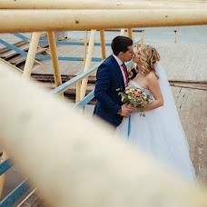 Wedding photographer Mikhail Oleynikov (maofoto). Photo of 22.04.2016