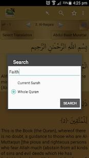 Holy Quran Free – Offline Recitation القرآن الكريم 7