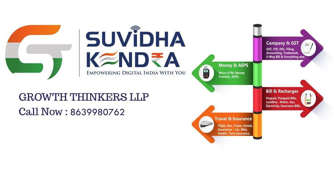 Gst Suvidha Kendra Vizag Firm Registration Gst Registration