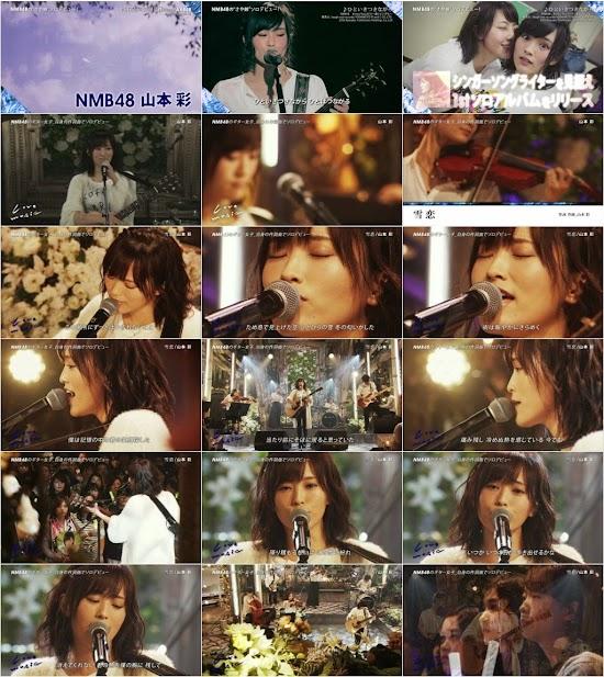 (TV-Music)(1080i) 山本彩 Part – Love Music 161104