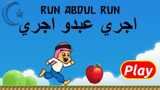 Run Abdul Run: Arab Game