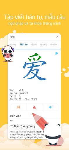 Từ Điển Trung Việt - VDict screenshot 4