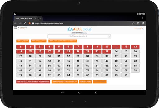 Aeol Cloud screenshot 7