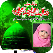 Eid Milad un Nabi Photo Frames