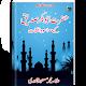 Hazrat Abubakar Siddiuq Ke 100 Waqiat Download for PC Windows 10/8/7