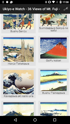 Ukiyo-e Watch - 36 Mt. Fuji - 1.0 Windows u7528 1