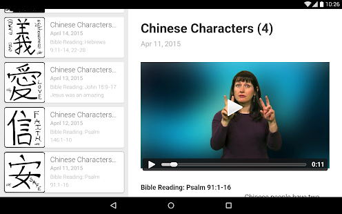 Deaf Devo by Deaf Missions- screenshot thumbnail