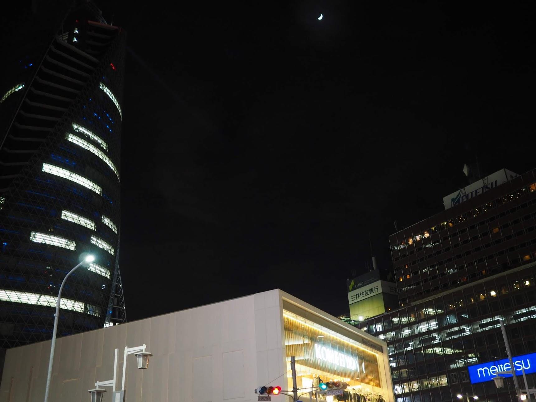 名古屋スパイラルタワー
