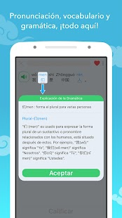 Aprende chino - HelloChinese Screenshot