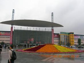 Photo: 义乌福田市场第一期大门