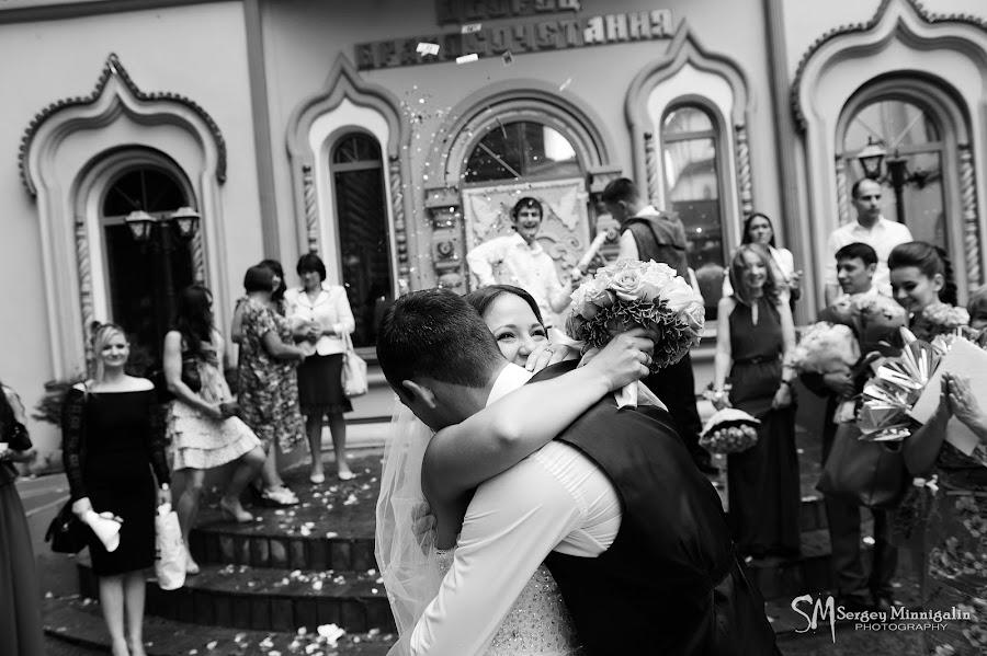Wedding photographer Sergey Minnigalin (nextshot). Photo of 28.04.2016