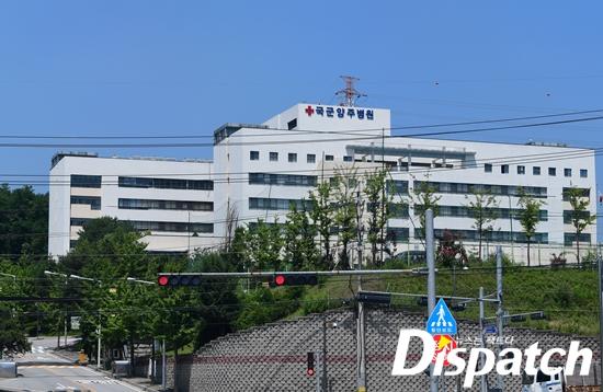 yangzhou armed forces hospital