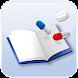 ヘルスケア手帳 - 電子お薬手帳アプリ【元アプリ:3月24日公開停止し新アプリのみとなります】