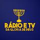 Rádio e TV da Glória de Deus Download for PC Windows 10/8/7