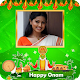 Download Onam Photo Frames For PC Windows and Mac