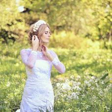 Wedding photographer Margarita Bondar (BondarRita). Photo of 05.10.2016