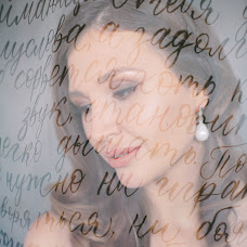 Wedding photographer Anastasiya Rodionova (Melamory). Photo of 12.04.2019