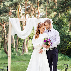 Wedding photographer Ekaterina Belozerceva (Usagi88). Photo of 28.01.2018