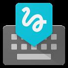 Google手書き入力 icon