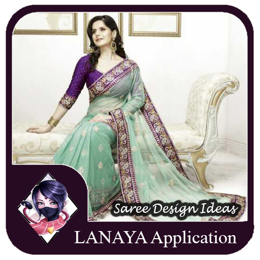 Saree Design Ideas LOGO-APP點子