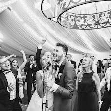 Fotógrafo de bodas Marek Suchy (suchy). Foto del 22.10.2017