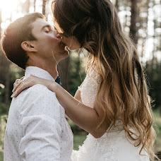 Wedding photographer Anna Milgram (Milgram). Photo of 28.06.2018