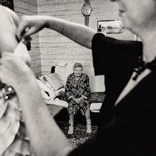 Wedding photographer Pavel Chetvertkov (fotopavel). Photo of 24.05.2016