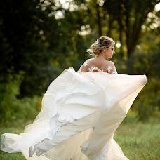 Wedding photographer Vitaliy Belskiy (blsk). Photo of 06.11.2018