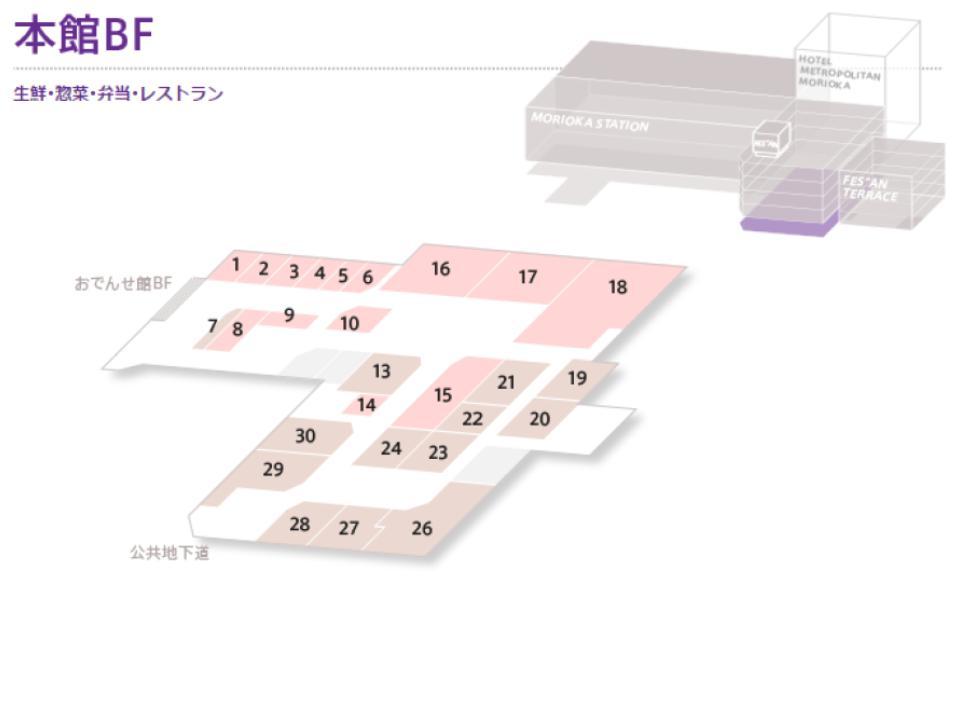 B012.【フェザン】本館B1Fフロアガイド170516版.jpg