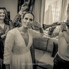 Vestuvių fotografas Sofia Camplioni (sofiacamplioni). Nuotrauka 18.11.2019