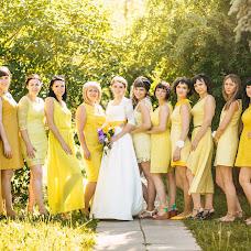 Wedding photographer Yuliya Yudina (YuliaYudina). Photo of 03.01.2016