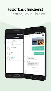 tongtong - Security Messenger screenshot 2