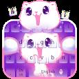 Cute Kitty Kawaii Shiny Keyboard