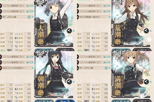E1-1きぃのん