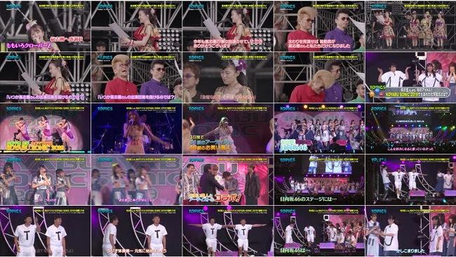 [TV-Variety] Japan Countdown (Hinatazaka46 Part) (2019.09.22)