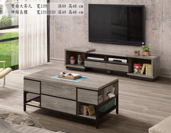 649-35  威爾萊斯4尺大茶几 / 伸縮電視櫃